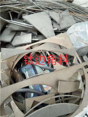 成都回收钛多少钱一斤