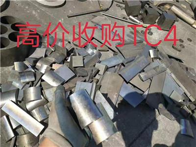无锡回收钛