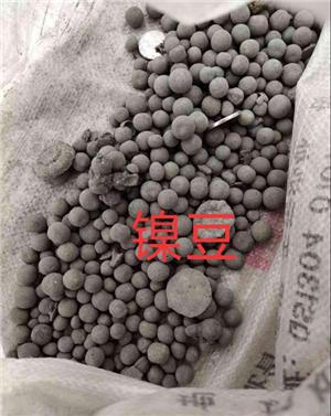 九龙坡回收镍厂家