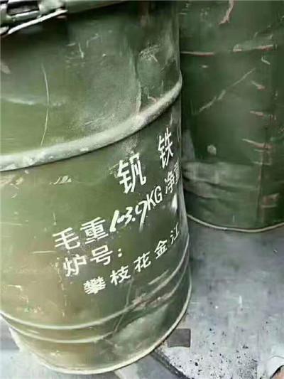 宁波回收钒