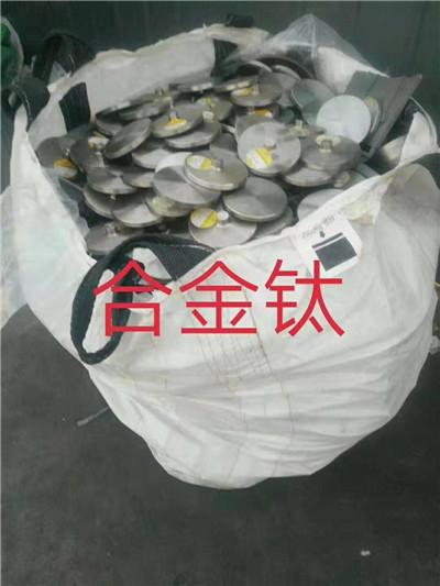 阳泉回收钛厂家