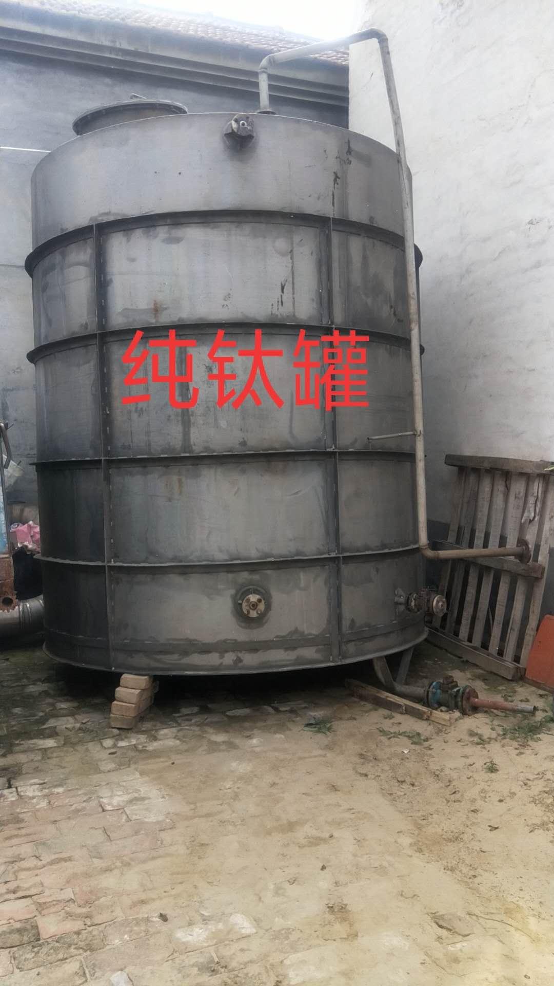 莱芜回收钛厂家